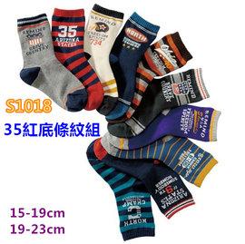^~^~阿布 ^~^~~S1018~35紅底條紋短襪 襪子全棉短襪 男童襪子^(3枚組不挑