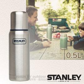 【美國 STANLEY】Adventure冒險系列 雙層不鏽鋼隔熱真空保溫瓶0.5L.保溫水壺.暖水瓶.保溫杯 / 304不鏽鋼.BPA-free / 10-01563 不鏽鋼原色