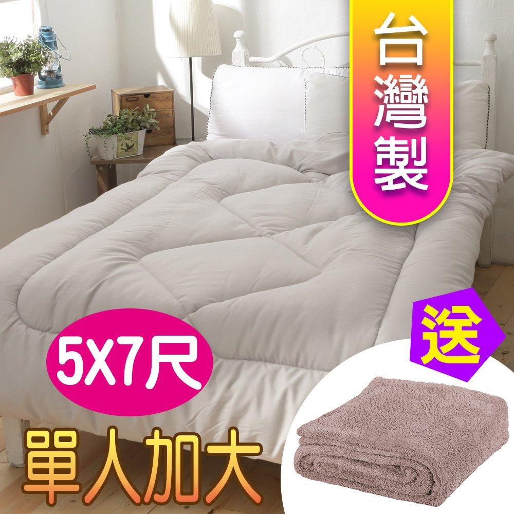 ~源之氣~竹炭單人加大保暖棉被20S  5X7尺 RM~10439