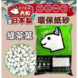 ~ 來店 ~ BONBI邦比 除臭竹炭紙砂 紙貓砂7L 約3.6kg 一包可超取_環保貓砂