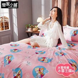 床包  單人~冰雪王國粉~含一件枕套,冰雪奇緣, 製