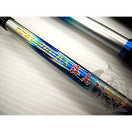 ◎百有釣具◎台灣製造 邦騰 露島 萬能車竿 萬能竿 約20號 規格:7尺
