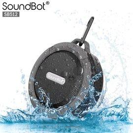 美國聲霸SoundBot SB512 藍芽防水防震喇叭 ^( 品^) ^(外盒輕微受損^)