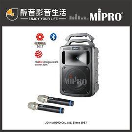 ~醉音影音 ~嘉強 Mipro MA~708 豪華型手提式無線擴音機 手握無線麥克風. 貨
