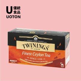 唐寧茶~Twinings~ 紅茶系列_極品錫蘭茶^(2gx25入茶包^)~優統食品UOTO