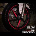 反光屋FKW 酷龍 150 Quannon【3M反光爪框貼紙+17吋10mm輪框貼】 紅/藍/白/綠