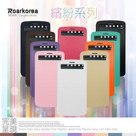 繽紛系列 LG V10 H962 皮革視窗側掀皮套 可立式 磁吸式 保護套 矽膠套 手機套