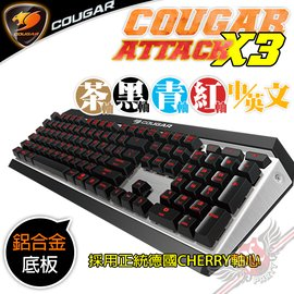 PC PARTY   美洲獅 COUGAR Attack X3 CHERRY 機械式鍵