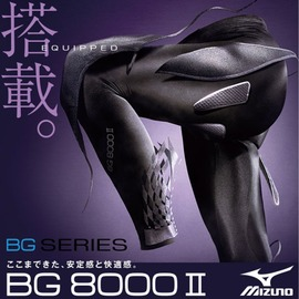 MIZUNO BG8000 II男緊身長褲(免運 慢跑 路跑 緊身褲 美津濃 抗UV【06360497】≡排汗專家≡