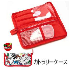 【紫貝殼】『DB01-2』日本進口 外出餐具收納袋 餐具收納包 【Kitty款】可放餐具/食物剪/學習筷/圍兜