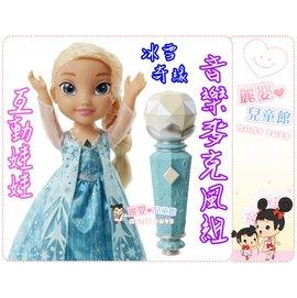 麗嬰兒童玩具館~迪士尼授權-冰雪奇緣Frozen 合唱艾莎 互動娃娃音樂麥克風組