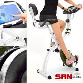 【SAN SPORTS 山司伯特】百變飛輪式磁控健身車(三種角度)C082-924 折疊臥式車腳踏車.摺疊美腿機自行車.運動健身器材.推薦哪裡買