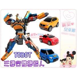 麗嬰兒童玩具館~東森幼幼台-韓國TOBOT機器戰士-中型XYZ三合一變形機器人.超級機器戰神.正版公司貨