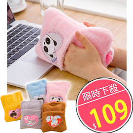 保溫袋 熱水袋 暖手袋 溫手保溫 保暖包 暖暖包 保暖