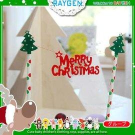 創意X'MAS聖誕蛋糕裝飾插旗套裝 甜品插牌 佈置【HH婦幼館】