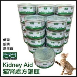 ~GOLD~~ ~~六罐~Kidney Aid~貓腎臟醫療處方罐頭~低鹽少鈉配方~155g