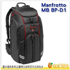 ^~24期0利率 ^~ Manfrotto 曼富圖 Drone Backpack D1 M