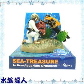 【水族達人】美國PENNPLAX-龐貝《海底尋寶 E-DO-76》 寶藏 蛙人  魚缸裝飾 沉底飾品 造景裝飾 氣動飾品
