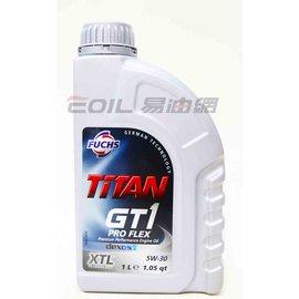 ~愛油購機油 On~line~FUCHS 福斯合成機油TITIAN 5W30 GT1 FL