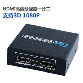 新竹市 (帶晶片)HDMI (1公轉2母) 一分二/一進二出 高清 螢幕分屏器/分配器/切換器