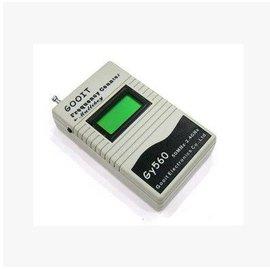(測試用) Y560手持對講機/無線電 掌上測頻器/頻率測試計