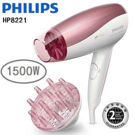 PHILIPS飛利浦SPA柔護 負離子吹風機 HP8221 / HP-8221