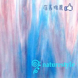 淺紫、天藍、乳白混色玻璃片19.5cmx15.5cm 厚度3mm~ 鑲嵌玻璃材料~(可與1