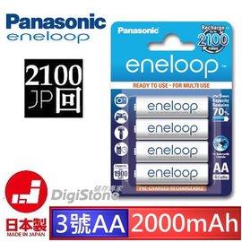 國際牌 Panasonic eneloop 3號2000mAh 低自放鎳氫充電池^(可充電
