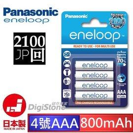 國際牌 Panasonic eneloop 4號800mAh 低自放鎳氫充電池^(可充電約