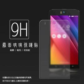 霧面鋼化玻璃保護貼 ASUS ZenFone Selfie ZD551KL Z00UD 5.5吋 (神拍機) 抗眩護眼/手感滑順/防指紋/強化保護貼/9H硬度/手機保護貼