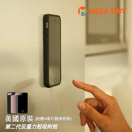 Mega Tiny Anti~Gravity iPhone 8 7 6s 6  反作用力保
