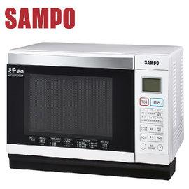 ★贈多功能料理盤SP-1513★『SAMPO 』☆聲寶 28公升平台式烘燒烤微電腦變頻微波爐 RE-B428PDM   **免運費**
