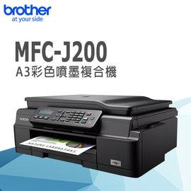 ◤單機下殺◢ brother MFC~J200 InkBenefit 彩色噴墨無線傳真複合