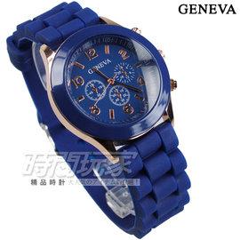 GENEVA 馬卡龍色系 繽紛彩色錶 三眼錶 深藍玫瑰金色 大圓錶 GE深藍大