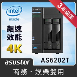 ASUSTOR 華芸科技 AS6202T 2Bay 儲存伺服器Intel Braswell