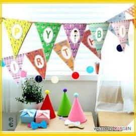DIY創意生日派對三角紙彩旗 節日裝飾佈置【HH婦幼館】