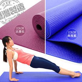 台灣製造4MM瑜珈墊P273-813B (PVC運動墊遊戲墊.止滑墊防滑墊.寶寶爬行墊軟墊.睡墊野餐墊野餐地墊子.沙灘墊海灘墊.推薦哪裡買)