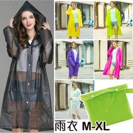 雨衣 韓國時尚 可愛 戶外 大人成人 風衣款 雨衣【HH婦幼館】