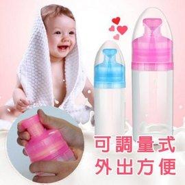 奶粉盒 新型270g大容量奶粉盒 便攜式 嬰兒奶粉格 密封罐 寶寶外出攜帶儲存盒【HH婦幼館】