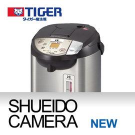 集英堂写真機~全國~TIGER 虎牌 PIB~A220 無蒸氣型 VE節電 電熱水瓶 2.