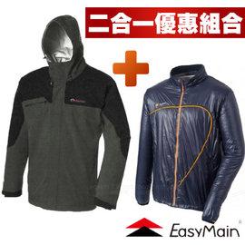 EasyMain 衣力美 男 超強高CP值 Polartec NeoShell 2件式高透氣防水防風保暖外套(僅697g_內Alpha夾克)登山健行風雨衣 非Gore-Tex C159A