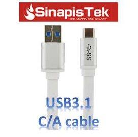 SinapisTek USB 3.1 Type C to Type A cable 傳輸線