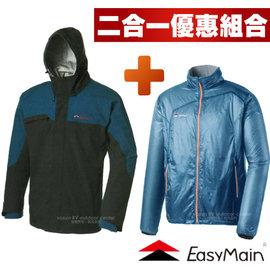 EasyMain 衣力美 男 超高CP值 Polartec NeoShell 2件式高透氣防水防風保暖外套(僅835g.內Alpha夾克)登山健行風雨衣 非Gore-Tex C159B 藍