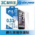 BLUE POWER ASUS Zenfone 2 deluxe Zenfone zoom