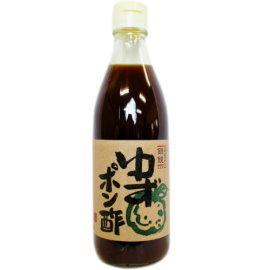 柚子醋醬油 ^( 全素 ^)