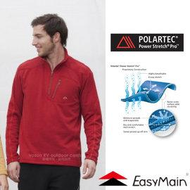 【EasyMain 衣力美】男頂級 Polartec Power-Stretch Pro 專業級高彈性透氣長袖保暖排汗衣(抗菌防臭/吸濕排汗上衣) S1383 磚紅