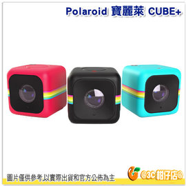 ^~24期0利率  送8G 穿戴組^~ Polaroid 寶麗萊 CUBE CUBE PL