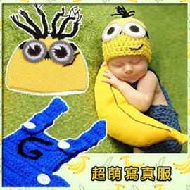 寫真 新款毛線編織嬰兒拍照服裝 小黃人 小黃兵 帽子 背帶 褲套裝【HH婦幼館】