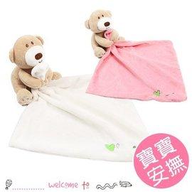 可愛小熊幼兒柔軟安撫巾 玩偶【HH婦幼館】