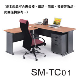 ~IRES艾銳斯~SM~TC01 1470辦公桌組^(含高活動櫃 雙腳側桌^)^~木紋桌面
